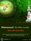 Muhammad The wise Leader