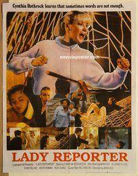 Poster do filme Lady Reporter