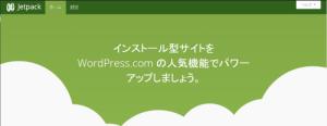 Jetpack_View