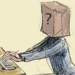 ¿La tecnología mato a la privacidad?