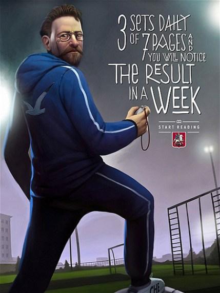 Antón Chéjov ataviado como entrenador en este anuncio para la promoción de la lectura en Rusia