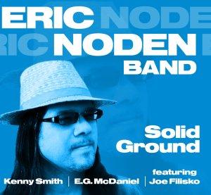 EN_SolidGround_v2.indd