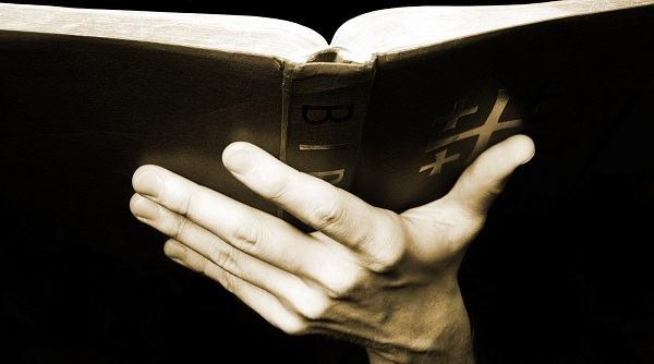 Como melhorar sua leitura da Bíblia em 24 horas ou menos