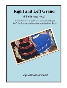 RLG eBook cover 10142012 smashwords 1500
