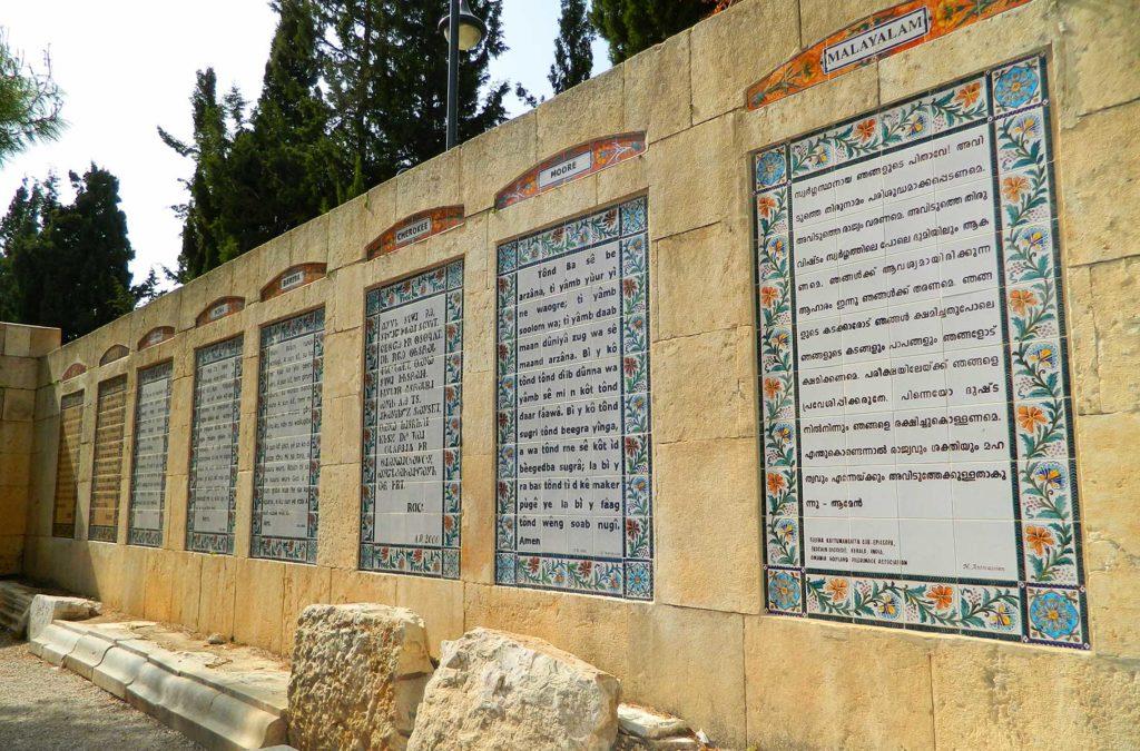 Roteiro em Jerusalém - Igreja do Pater Noster