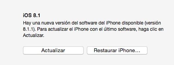 iOS 811 iTunes