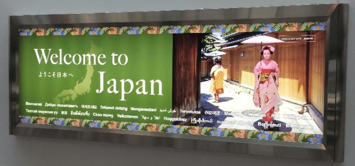 wellcomeJapan