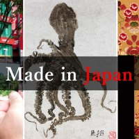 "<!--:es-->【Finalizado】Exposición "" MADE IN JAPAN "" en Cádiz.<!--:--><!--:ja-->【終了】カディスにて "" MADE IN JAPAN "" 展示会<!--:-->"
