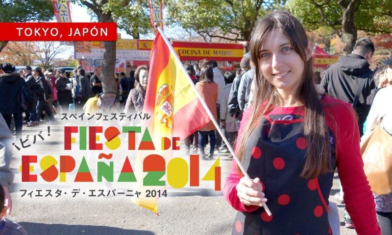 nov2014_FiestadeEspana_top