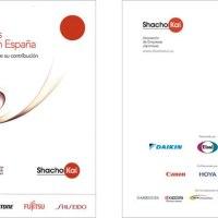 """<!--:es-->La Asociación de Empresas Japonesas Shacho Kai presenta el """"Libro Blanco sobre las Empresas Japonesas en España""""<!--:--><!--:ja-->スペイン Shacho Kai「在スペインの日本企業:企業経営貢献への研究と評価」白書を出版<!--:-->"""