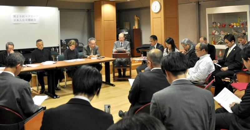 マドリード日本人会 定期総会開催