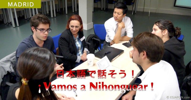 ¡Vamos a Nihonguear!