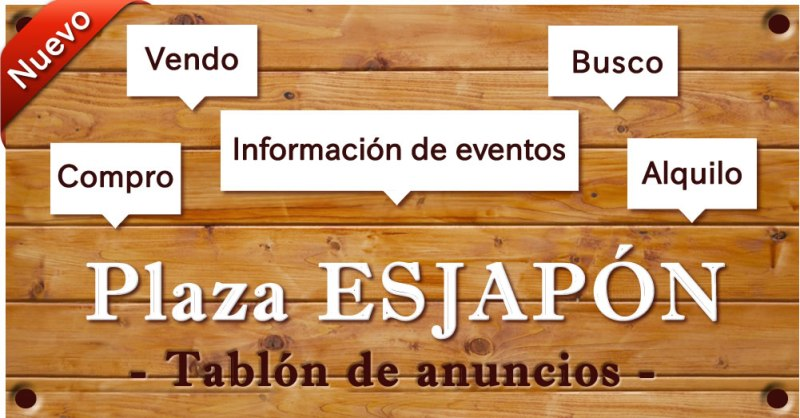 PlazaEsjapon_top_esp