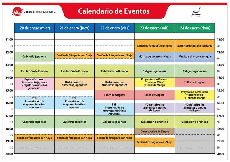 Ene2016_Anuncio_Fitur2016_CalendarioEvento_es