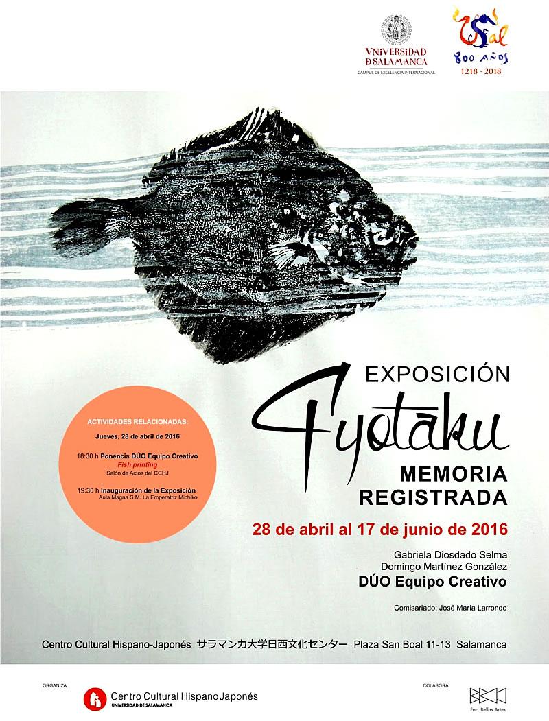 Mayo2015_Gyotaku_Cartel