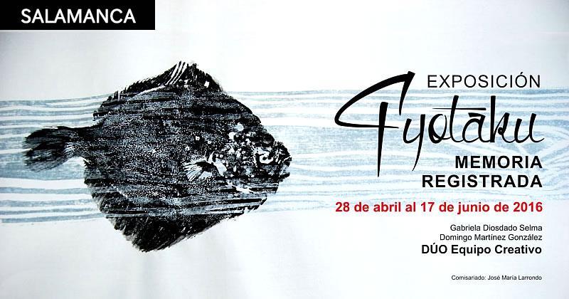 Mayo2015_Gyotaku_Portal