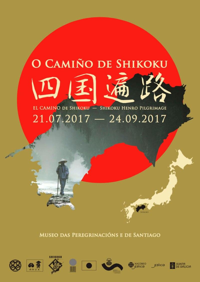 jul2017_camino-de-shikoku_cartel