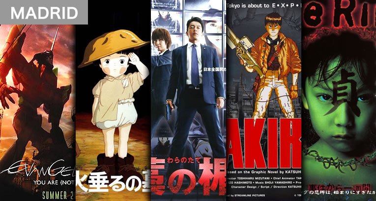 jul2017_cinejapones_programa