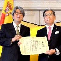 <!--:es-->Kiyoshi Azuma, condecorado por el Embajador del Japón<!--:--><!--:ja-->東潔スペイン三菱商事社長、在外公館長表彰を受ける<!--:-->