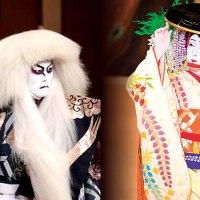 <!--:es-->[Madrid] Teatro Kabuki, entradas a la venta<!--:--><!--:ja-->[マドリード] 歌舞伎:平成中村座 スペイン公演 チケット発売開始<!--:-->