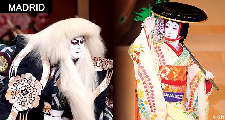 abr2018_kabuki