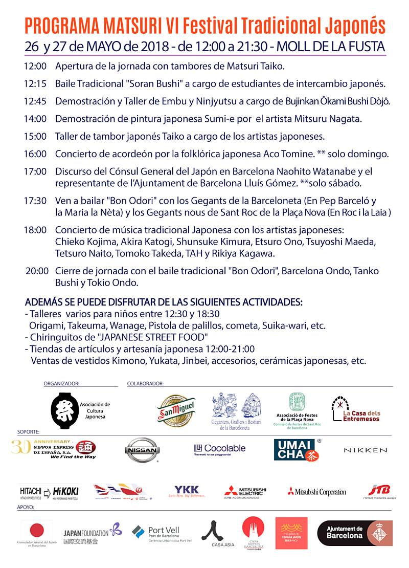 may2018_matsuri-barcelona_programa