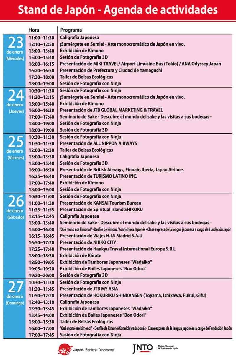 ene2019_fitur_agenda