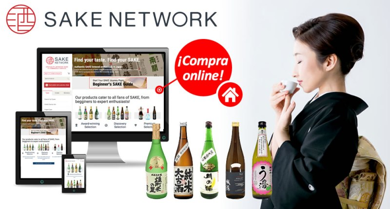 sake-network_201903_top-es