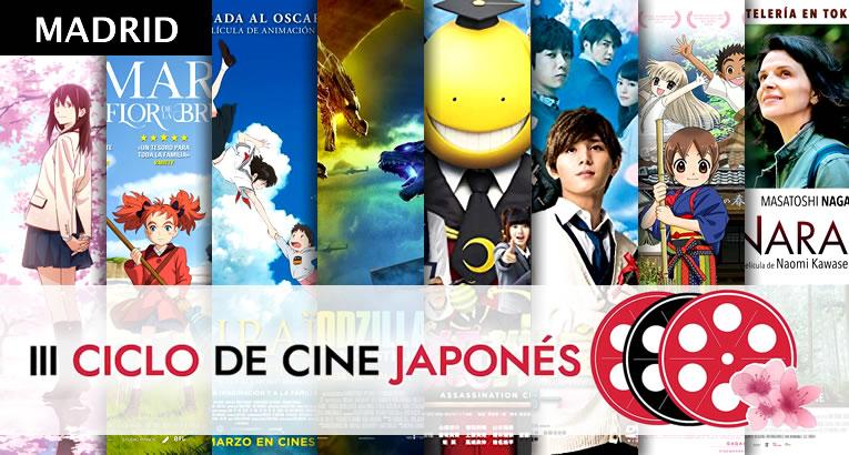 mayo2019_iii-ciclo-de-cine-japones