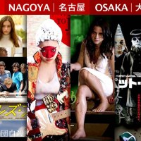 "<!--:es--> [Tokio/Nagoya/Osaka] ""SITGES Film Festival -Fantástico Selección 2019"" en Japón<!--:--><!--:ja--> [東京 / 名古屋 / 大阪] 日本にて『シッチェス映画祭ファンタスティック・セレクション2019』<!--:-->"