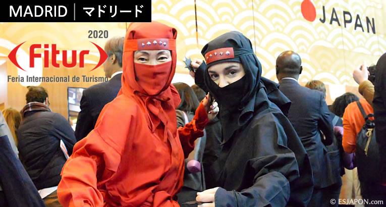 ene2020_fitur-japon