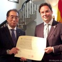 <!--:es-->El vicepresidente de Suntory, nuevo cónsul honorario de España en Osaka<!--:--><!--:ja-->5つ目の名誉領事館「在大阪スペイン王国名誉領事館」が新たに開設<!--:-->