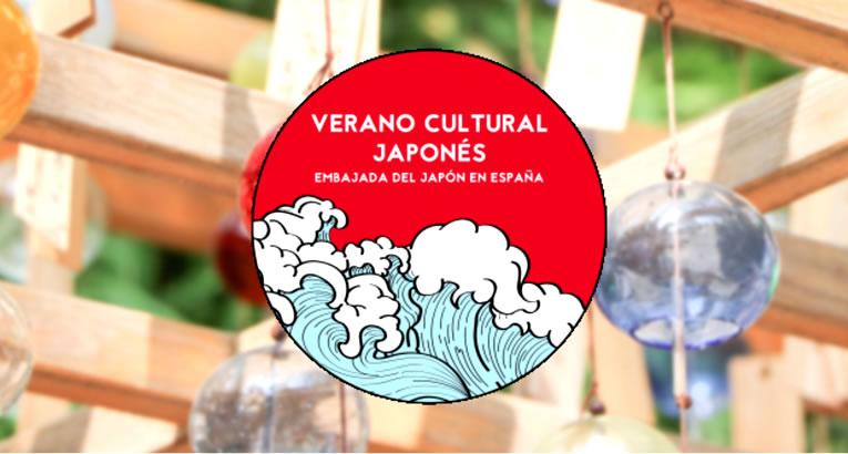 jun2020_verano-cultural-japones_main