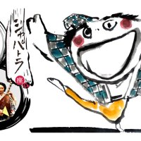 <!--:es--> [Online] Cuentos tradicionales para las cuatro estaciones a cargo de JapaTora<!--:--><!--:ja--> [オンライン] 見て・聞いて・感じる『親子で楽しむ日本の物語 ~日本の四季に寄せる民話~』<!--:-->