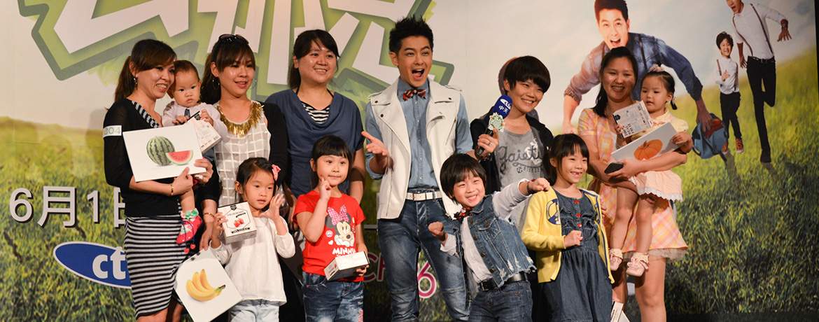 crispy6-2014-05-13-taipei-where-are-we-going-press-conference_thumb