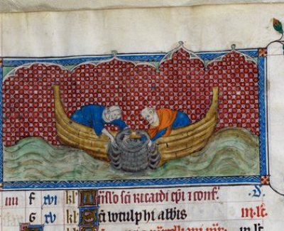 Royal 2 B VII f.77 Cancer Psalter ('The Queen Mary Psalter')