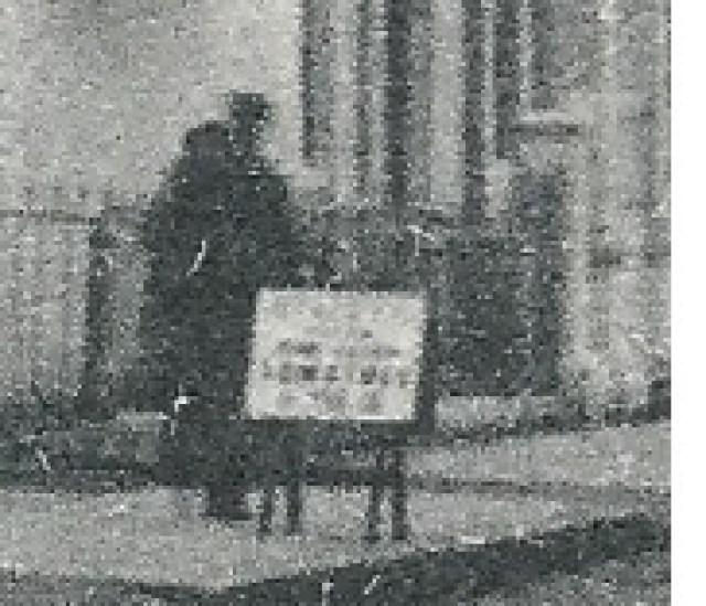 High Street, Great Dunmow