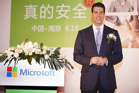 microsoft_anti_piracy_china