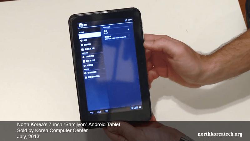 north_korean_samjiyon_android_tablet