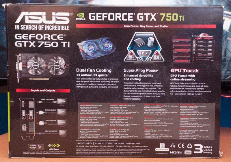 ASUS GTX 750 Ti OC (2)