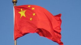 China's flag. Source: Wikipedia Commons.
