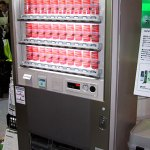 Drinks machine with e-cash payment system and DoPa wireless network connection
