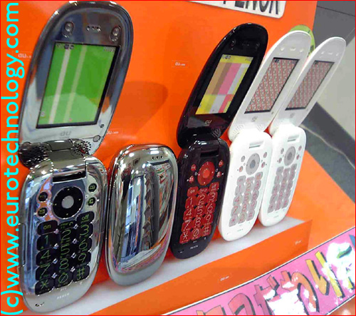 PENCK phone by Makoto Saito Design Office for KDDI designer series