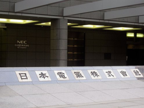 """NEC abandons smartphone manufacture, admitting defeat to Apple and Samsung. NEC once had No. 1 market share in Japan's """"Galapagos"""" keitai (gala-kei) market"""