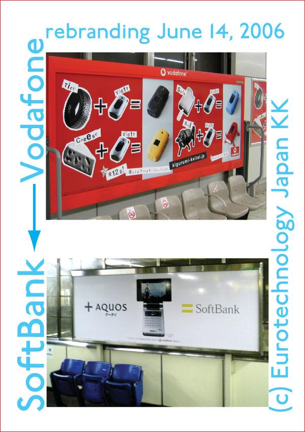 Rebranding advertisement boards along Tokyo's Yamanote ring line