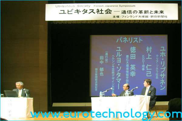 Finland Japan Ubiquitous society meeting