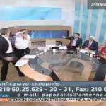 greek politician slaps female