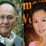 cecil chao sze-tsung &amp; gigi chao