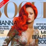 rihanna (vogue cover)