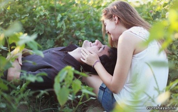 Cute Romantic Couple In Garden